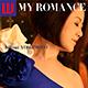 """<span itemprop=""""name"""">[CD]My Romance – Hitomi Yoshimoto</span>"""